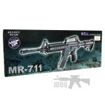gun box eer55