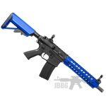 CA085M M4 ARS3 AEG