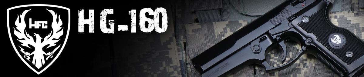 hg160 airsoft pistol 1ban