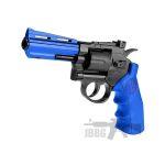 SRC 4 Inch Titan Full Metal CO2 Airsoft Revolver