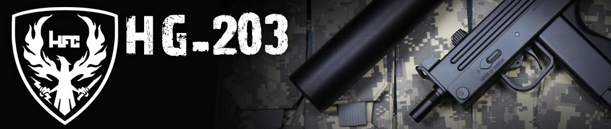 hg302 airsoft gun 1ban